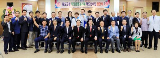 완도군청 역도팀 창단