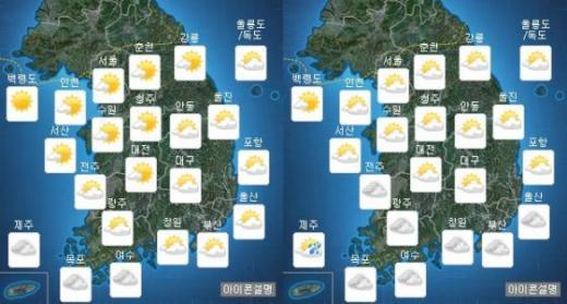 오늘(6일) 오전(왼쪽), 오후 날씨 /제공=기상청