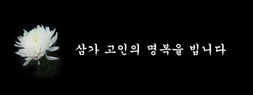'최두영 지방행정연수원장' /자료=행정자치부 지방행정연수원 홈페이지 캡처