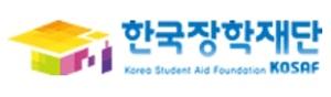 '한국장학재단'