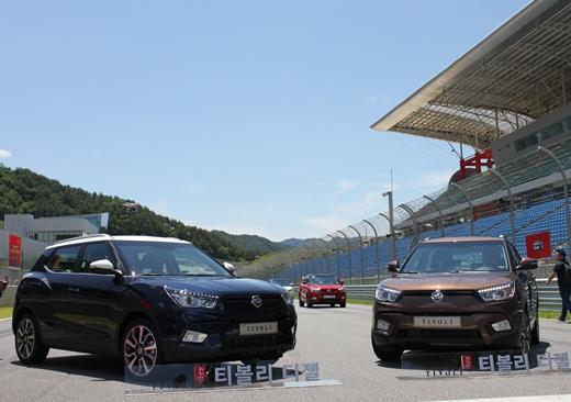 6일 쌍용차는 인제 스피디움에서 티볼리 디젤모델을 공개했다.