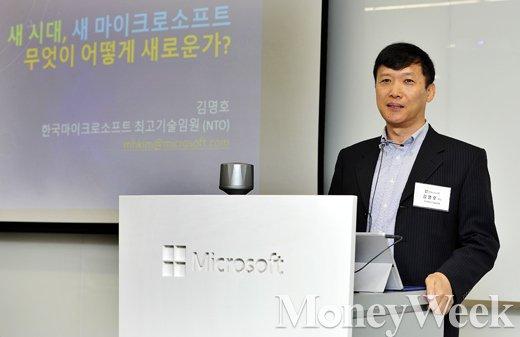 [MW사진] 마이크로소프트 전략-비전 발표 간담회