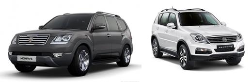 프레임타입으로 설계된 SUV 차량들.