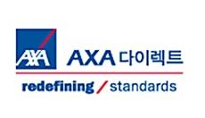 여름휴가 시즌 해외여행 계획하고 있다면, AXA해외여행보험 꼭 챙기세요