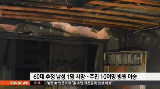 대구 수성구 아파트 불…돈 갚아라 다투다 방화. 사진=SBS뉴스 캡쳐