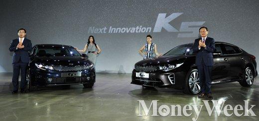 [MW사진] 신형 K5, '드디어 베일 벗다'
