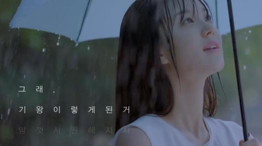 이승미, 청순한 얼굴로 연예계 데뷔 기대감 안겨