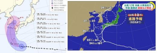 '12호 태풍 일본기상청' '12호 태풍 할롤라' /자료=기상청(왼쪽), 일본NHK방송 화면