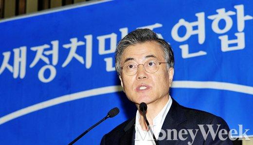 새정치민주연합 문재인 대표. /사진=임한별 기자