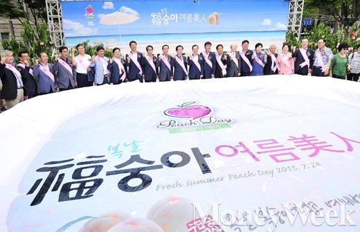[MW사진] 2015 복숭아데이 개최!