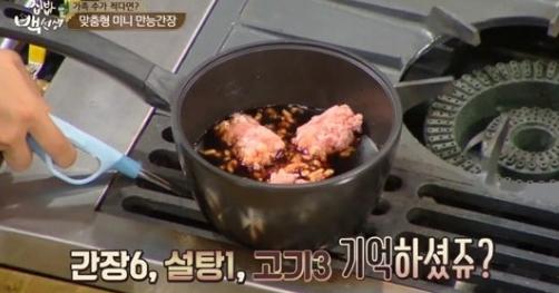 '집밥 백선생' '백종원 만능간장 레시피' /사진= tvN '집밥 백선생' 캡처
