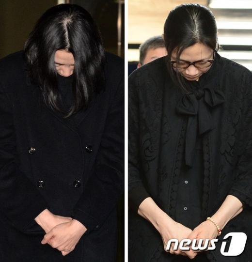 '조현아 브로커' '서울남부구치소' /사진=뉴스1