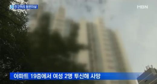 '마장동 투신자살' /사진=MBN뉴스 캡처