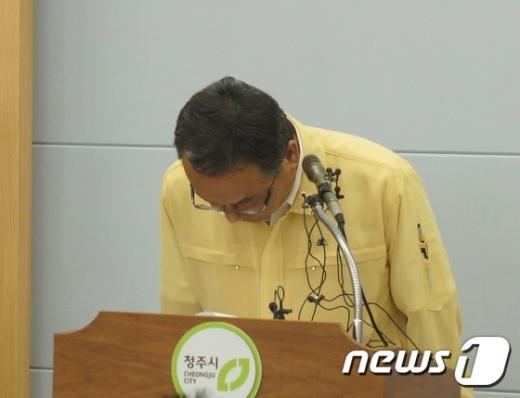 윤재길 청주부시장이 3일 시청 브리핑룸에서 기자회견을 열고 지난 주말부터 계속된 단수사태에 대해 사과했다. /사진=뉴스1