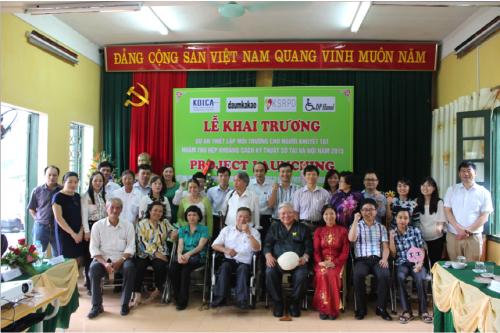 다음카카오, 베트남 장애인 정보격차 해소 나서