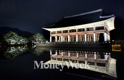 '창경궁 야간개장 인터넷예매' /자료사진=뉴스1
