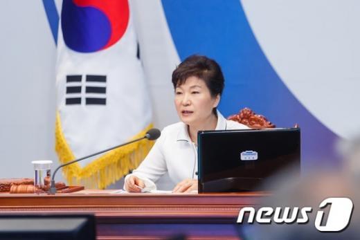 '실업급여 확대' 박근혜 대통령. /사진=뉴스1(청와대 제공)