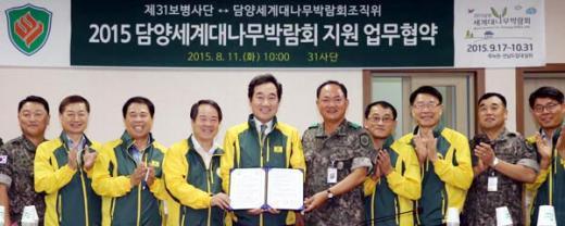 육군 31사단, 담양세계대나무박람회 지원 나서