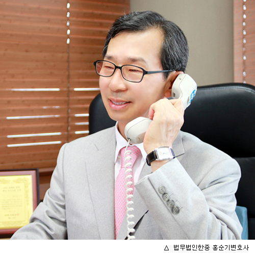 [홍순기 변호사의 생활법률] 늘어나고 있는 국제상속분쟁 도움 받으려면?