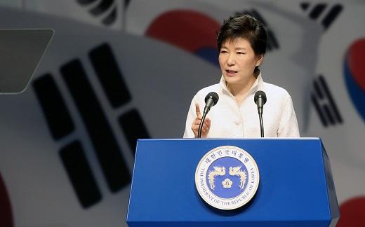 제70주년 광복절 박근혜 대통령 경축사./사진=뉴스1 오대일 기자