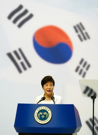 '아베 담화' '박근혜 대통령'/ 사진=뉴스1 박세연 기자