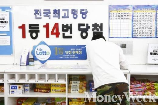 서울 노원구 의 한 로또판매점/사진=머니위크DB