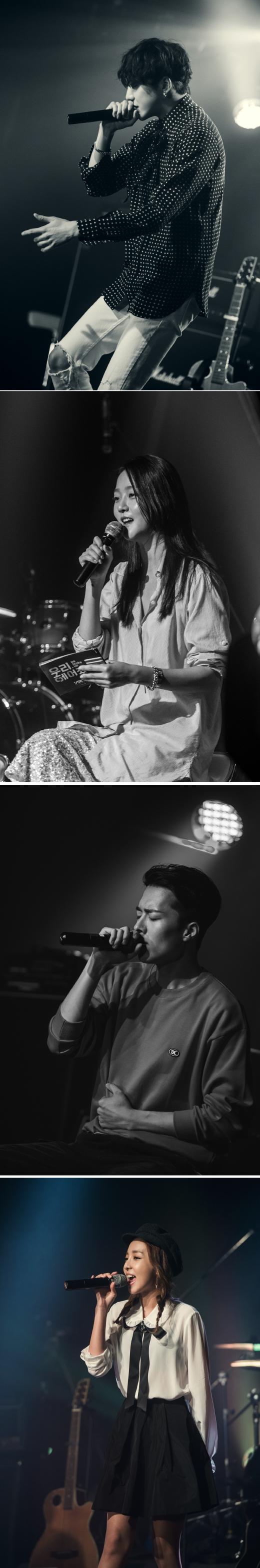 '우리 헤어졌어요' 땡큐 이벤트…산다라박·강승윤·강승현·장기용, 조회수 공약 지켜