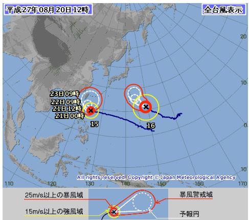 제15호 태풍 고니 예상 경로. /자료=일본기상청 홈페이지 캡처