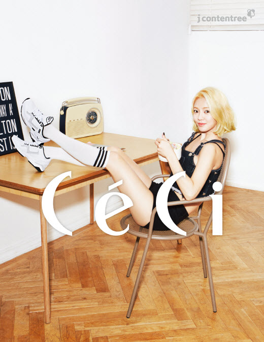 """Home Alone""…소녀시대 효연, 화보 공개"