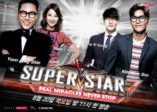 블랙야크, '슈퍼스타K7' 제작지원…TOP4에게 2천만원 상당 다운재킷 증정