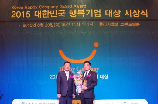 금호고속, '2015대한민국 행복기업' 고객행복부문 2년 연속 대상 수상