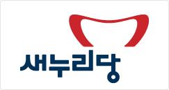 """북한 서부전선 사격, 새누리 """"도발에 강력 대응해야"""""""