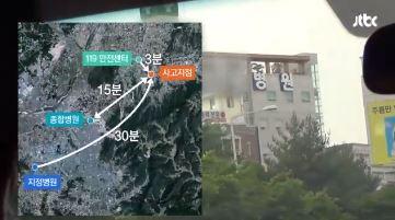 '청주 지게차 사고' /사진=JTBC뉴스 캡처
