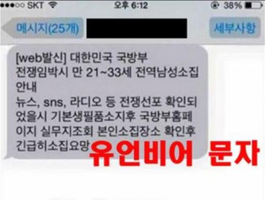 /자료=뉴스1
