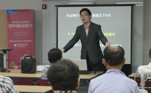 NH농협은행 서울강서사업부, 지역 시니어 위한 행복채움금융교실 실시