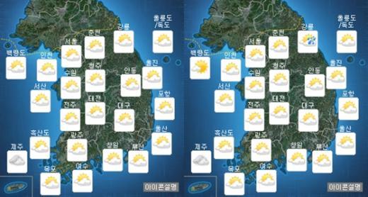 내일(22일) 오전(왼쪽)·오후 날씨. /자료=기상청