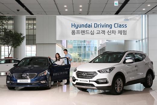 현대차, 단종모델 보유 고객대상 새차 시승 이벤트