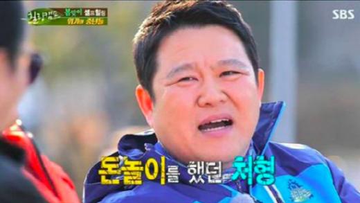 김구라 이혼, 몸이 멀어지면 마음도 멀어진다