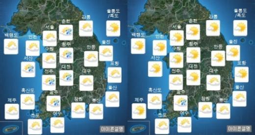오늘(27일) 오전(왼쪽)·오후 날씨. /자료=기상청