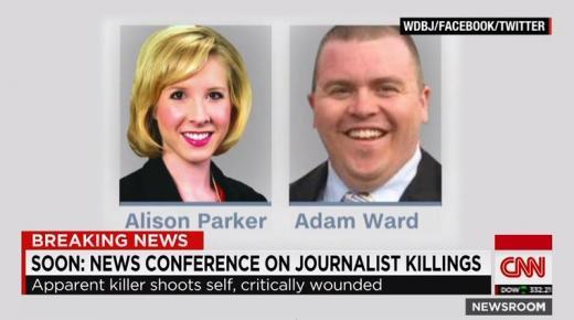 '미국 총기사고' /자료=미국 CNN 뉴스 캡처