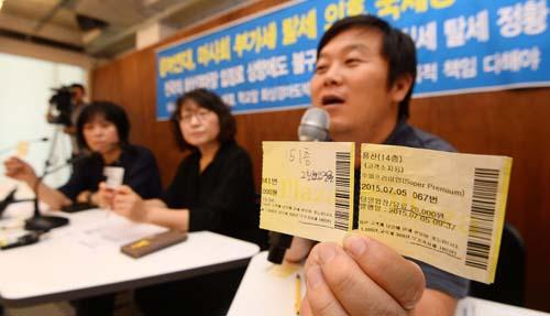 최근 참여연대는 한국마사회의 부가가치세 탈세 의혹과 관련, 국세청에 신고했다. /사진=뉴시스 DB
