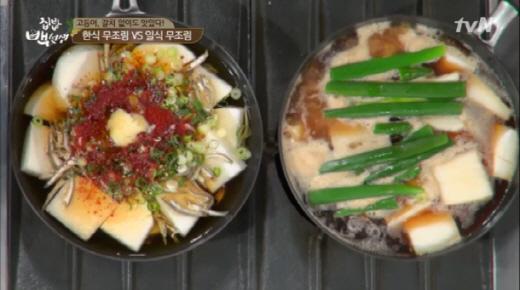 집밥백선생 무조림, 갈치·고등어따윈 필요없어…초간단 조리법