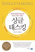[BOOK] 세계사 브런치 外