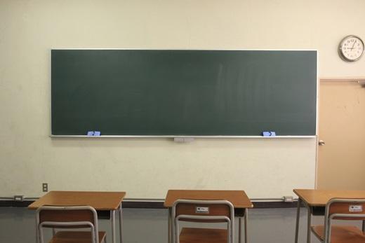'학교성과급 폐지' '교원평가' /자료사진=이미지투데이