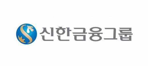 신한금융  로고