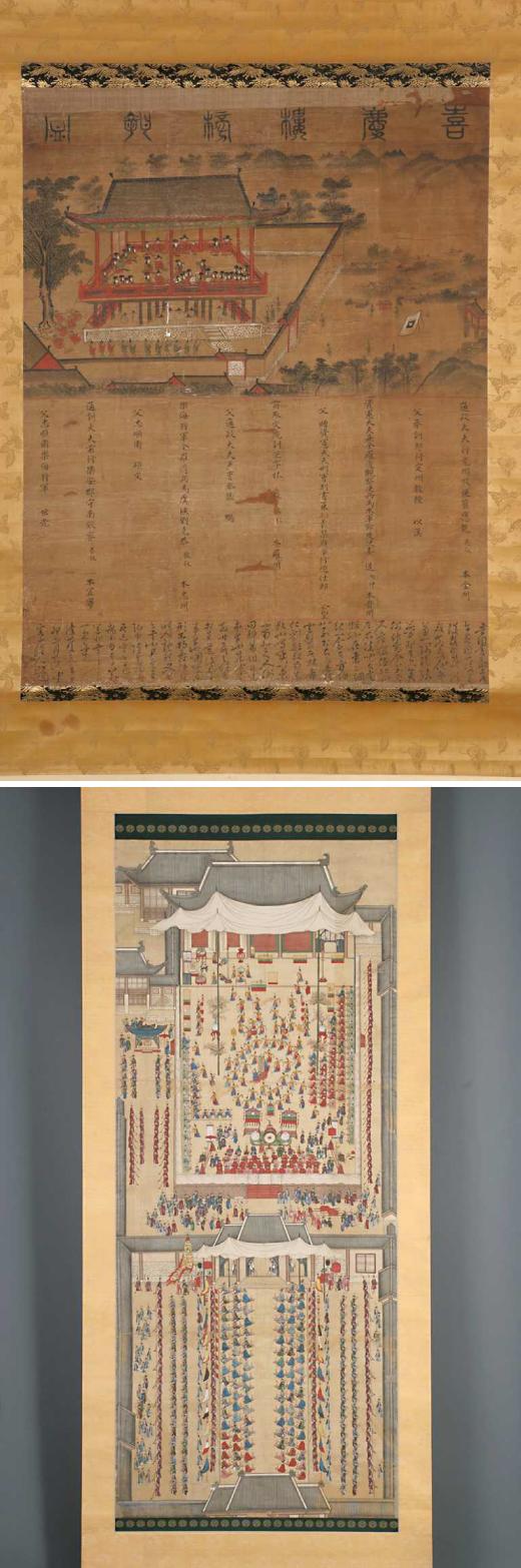 고구려시대 밥그릇, '청동 광개토대왕명 호우' 등 3건 보물 지정