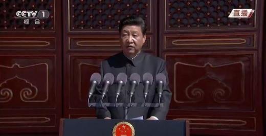 시진핑 중국 국가주석. /자료=중국 CCTV 캡처