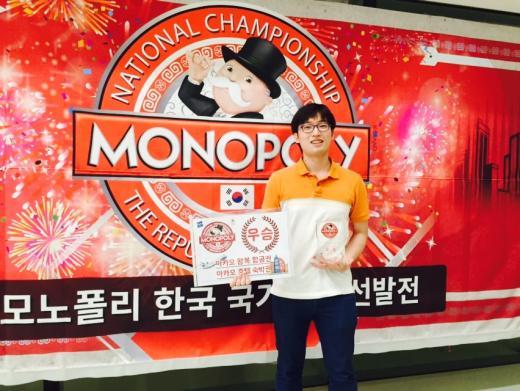 모노폴리 한국대표, 2015 월드 챔피언십 출전…마카오로 출국
