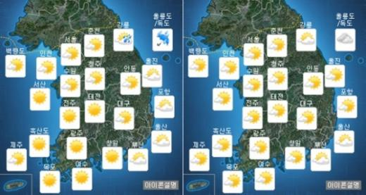 오늘(10일) 오전(왼쪽)·오후 날씨. /자료=기상청