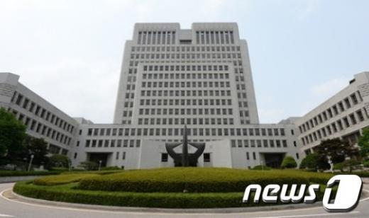 대법원. /자료사진=뉴스1